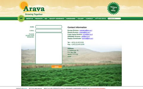 Screenshot of Contact Page arv.co.il - Contact - Arava Export Growers - captured Oct. 8, 2017