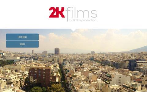 Screenshot of Services Page 2kfilms.com - PRODUCTION SERVICES | 2kfilms - captured Feb. 23, 2016