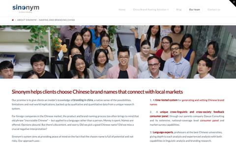 Screenshot of About Page Team Page sinonym.net - About Sinonym – Naming and branding china | Sinonym - captured Nov. 7, 2018