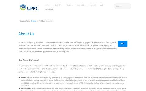 Screenshot of About Page uppc.org - About - captured Nov. 15, 2018