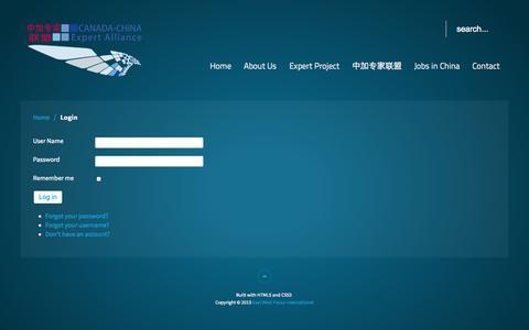 Screenshot of Login Page eastwestfocus.com - Canada China Expert Alliance - Login - captured Oct. 1, 2014