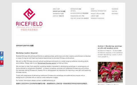 Screenshot of Support Page ricefield.org.uk - Opportunities 机遇 | Ricefield Arts - captured Oct. 6, 2014
