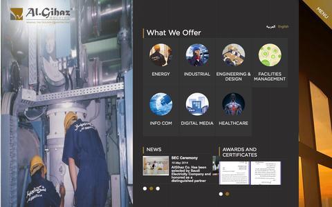 Screenshot of Home Page algihaz.com - Home | algihaz - captured Oct. 4, 2014