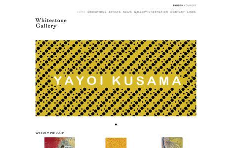 Screenshot of Home Page whitestone.hk - Japanese Art Gallery | Whitestone Gallery - captured May 8, 2016