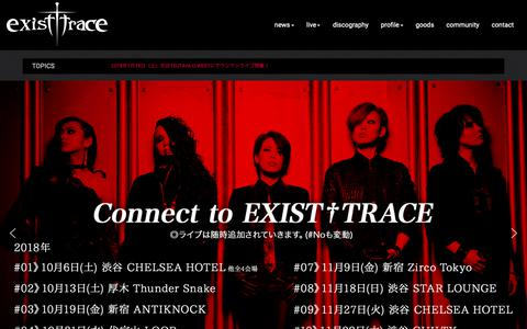 Screenshot of Home Page exist-trace.com - exist†trace - captured Oct. 28, 2018