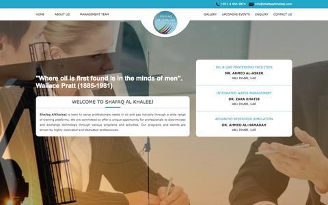 Screenshot of Home Page shafaqalkhaleej.com - Shafaq Al Khaleej | Oil & Gas Industry - captured Oct. 9, 2014