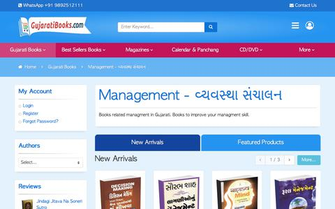 Screenshot of Team Page gujaratibooks.com - Books related management in Gujarati. Books to improve your management skill. - GujaratiBooks.com - captured Sept. 22, 2018