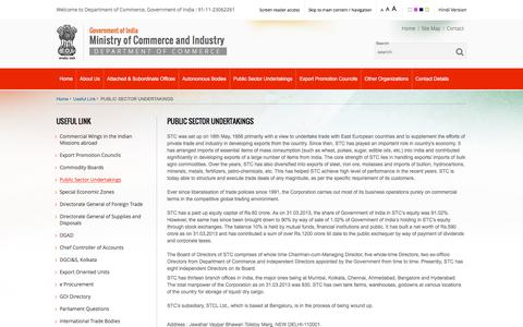 Screenshot of About Page commerce.nic.in - Department of Commerce, Indian Govt. - captured Dec. 5, 2016