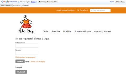 Screenshot of Login Page hulashop.it - Account – Hula Shop - captured Sept. 30, 2014