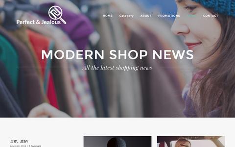 Screenshot of Press Page pjmore.com - News – Perfect & Jealous -Focus on Wood Phone Case Factory - captured Nov. 15, 2016