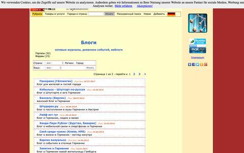 Screenshot of Blog ruslink.de - Блоги - русские линки Германии - captured Oct. 27, 2018