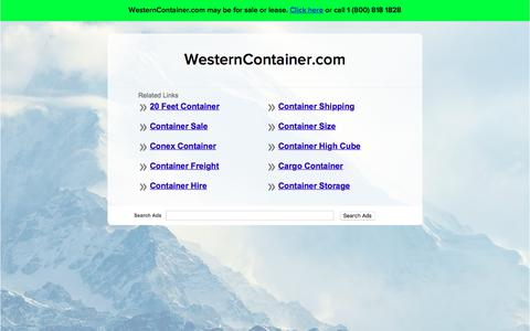 Screenshot of Home Page westerncontainer.com - WesternContainer.com - captured July 13, 2018
