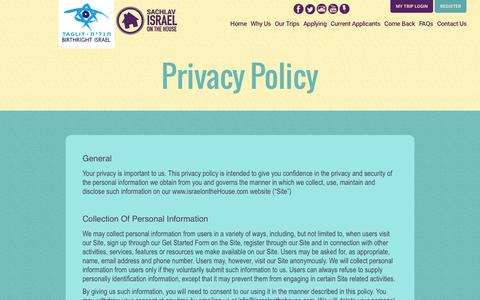 Screenshot of Privacy Page israelonthehouse.com - Privacy Policy Birthright Israel | Sachlav IsraelontheHouse - captured Sept. 20, 2018