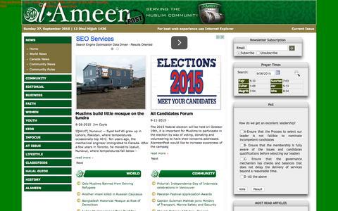 Screenshot of Home Page alameenpost.com - Alameen Post: Home - captured Sept. 27, 2015