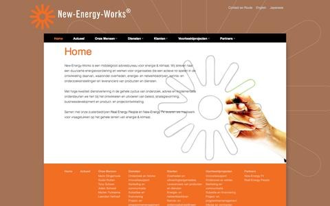 Screenshot of Home Page new-energy-works.com - New-Energy-Works Homex - captured Sept. 30, 2014