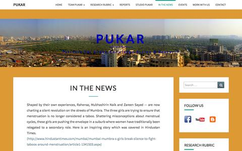 Screenshot of Press Page pukar.org.in - In the News – PUKAR - captured Oct. 17, 2016
