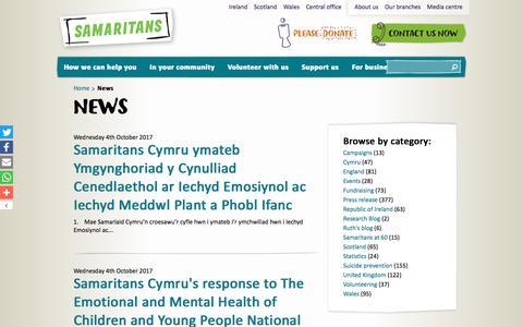 Screenshot of Press Page samaritans.org - News   Samaritans - captured Oct. 5, 2017