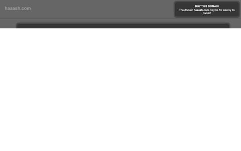 Screenshot of Home Page haaash.com captured Feb. 12, 2019