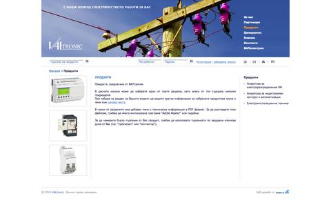 Screenshot of Products Page valtronic.bg - ВАЛтроник ООД - captured Feb. 13, 2016