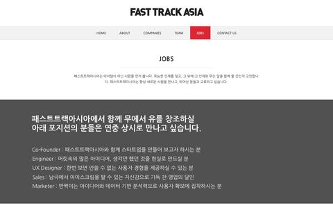 Screenshot of Jobs Page fast-track.asia - FAST TRACK ASIA 패스트트랙아시아   –  JOBS - captured Sept. 19, 2014