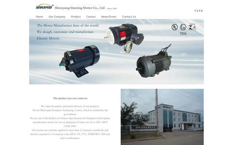 Screenshot of Home Page brimoch.com - BRIMO-Shenyang Daming Motor - captured Feb. 16, 2016