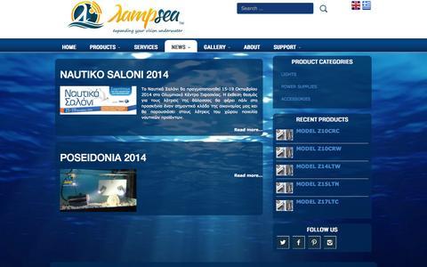 Screenshot of Press Page lampsea.com - NEWS   Lampsea - captured Oct. 28, 2014