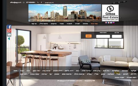 Screenshot of Home Page agg.co.il - גלבוע נכסים תל אביב | AGG Real Estateגלבוע נכסים - captured Jan. 28, 2016