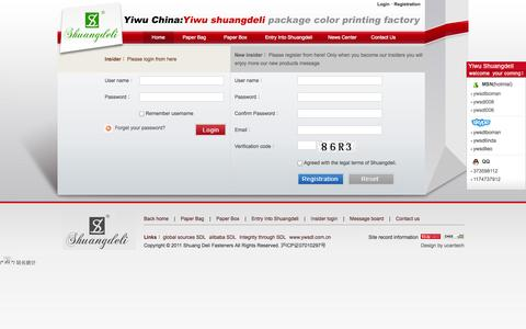 Screenshot of Login Page ywsdl.com - paper bag, paper box,paper gift bag,paper bag manufacturer - captured Oct. 27, 2014