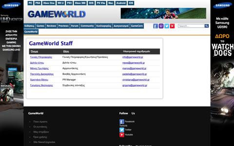Screenshot of Contact Page gameworld.gr - Επικοινωνία - captured Oct. 22, 2014