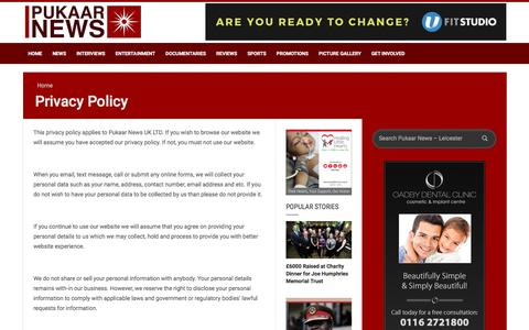 Screenshot of Privacy Page pukaarnews.com - Privacy Policy - Pukaar News Pukaar News � Leicester - captured Dec. 13, 2015