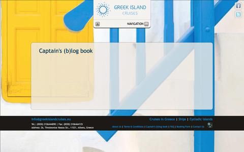 Screenshot of Blog greekislandcruises.eu - Greek Island Cruises - Captain's (b)log book - captured May 24, 2017