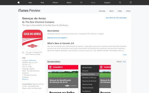 Doenças do Arroz on the App Store