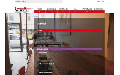 Screenshot of Site Map Page geamusic.gr - GEA - GRAMMO, ΕΡΑΤΩ, ΑΠΟΛΛΩΝ - captured Oct. 6, 2016