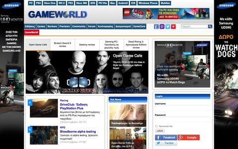 Screenshot of Home Page gameworld.gr - GameWorld: The Gaming Community: Ειδήσεις για games, Reviews, Previews, Forum, Διαγωνισμοί και Live εκπομπές - captured Sept. 18, 2014