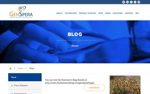 Screenshot of Blog genspera.com - Blog :: GenSpera, Inc. (GNSZ) - captured Feb. 21, 2016