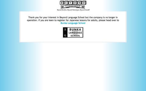 Screenshot of Home Page beyondlanguageschool.sg - Beyond Language School - captured July 30, 2019