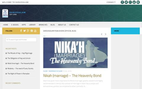 Screenshot of Blog darussalampublishers.com - Darussalam Publishers Official Blog - Authentic Islamic Books and eBooks Publishing House - captured Aug. 1, 2016