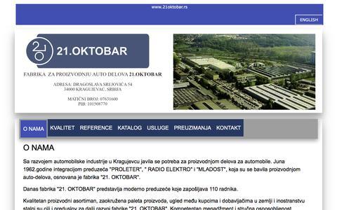 Screenshot of Home Page 21oktobar.rs - 21.OKTOBAR, Kragujevac - captured Nov. 6, 2017