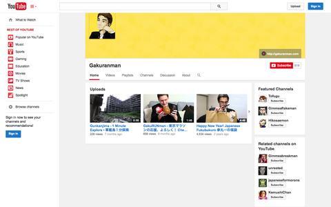 Screenshot of YouTube Page youtube.com - Gakuranman  - YouTube - captured Oct. 22, 2014