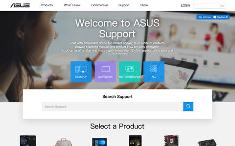 Screenshot of Support Page asus.com - Official Support | ASUS USA - captured Aug. 17, 2017