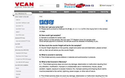 Screenshot of FAQ Page vcan.cc - Buyers Guide - captured Oct. 26, 2014