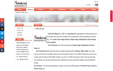 Screenshot of About Page thinkrui.com - about Think Rui a diaper bag manufacturer in China diaper bags china supplier - captured Oct. 25, 2017