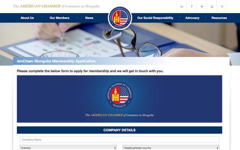 Screenshot of Signup Page amcham.mn - AmCham Mongolia Membership Application | AmCham Mongolia - captured Nov. 20, 2016