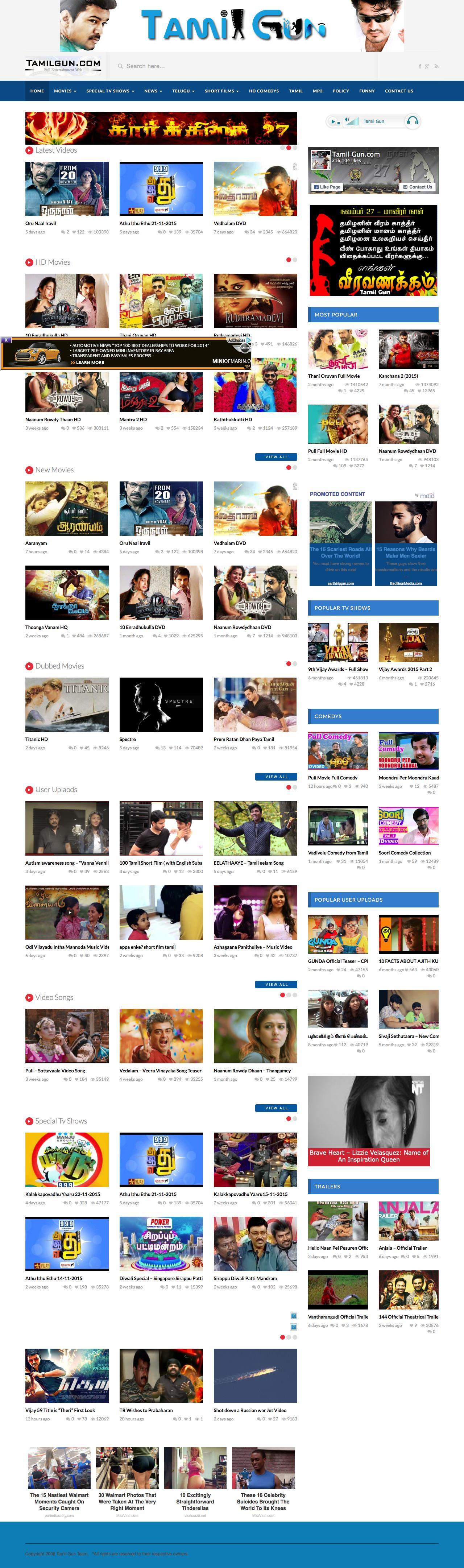 Web Design Example | A page on tamilgun com | Crayon