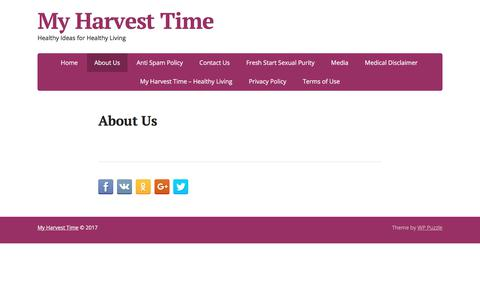 Screenshot of About Page myharvesttime.net - About Us – My Harvest Time - captured July 19, 2017