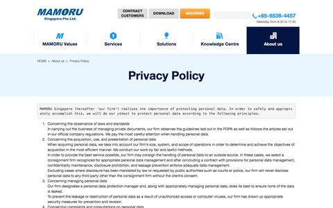 Screenshot of Privacy Page mamoru.com.sg - Privacy Policy | MAMORU Singapore Pte.Ltd. - captured Sept. 29, 2017