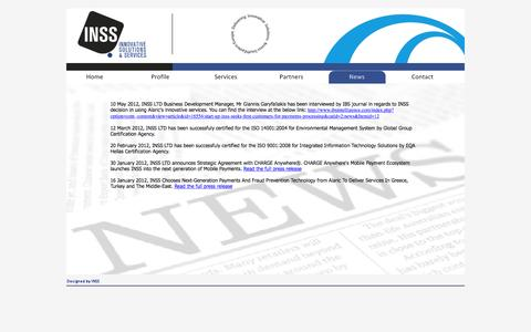 Screenshot of Press Page inss.com.gr - News - INSS - captured Feb. 3, 2016
