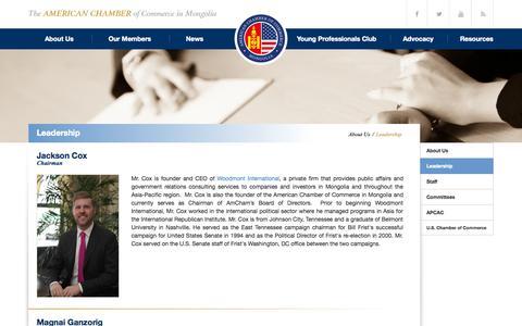 Screenshot of Team Page amcham.mn - Leadership | AmCham Mongolia - captured Oct. 4, 2014