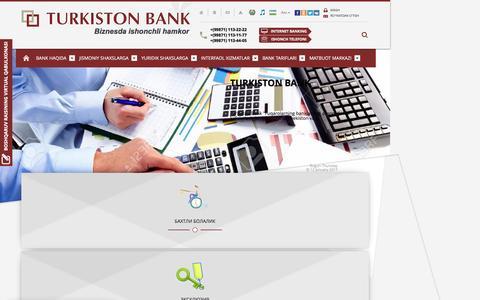Ипотечное кредитование | Turkiston Bank