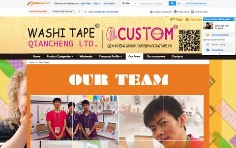 Screenshot of Team Page packingtape.cn - Our Team - Foshan City Nanhai District Songgang Qiancheng Packing Material Manufacturer - captured Oct. 2, 2014